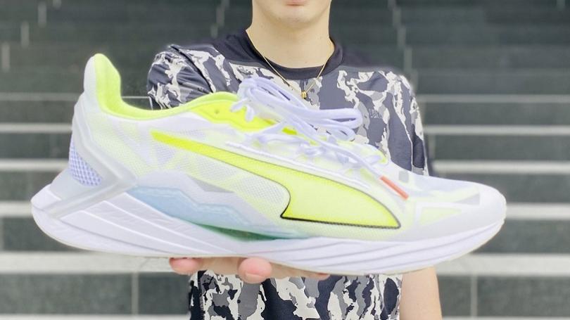 Puma predstavila ultra ľahkú bežeckú obuv UltraRide